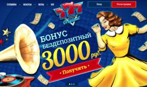 контент для клиентов успешного казино