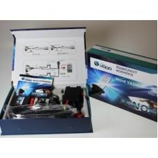 H4 5000K дальний/ближний свет - ксеноновый комплект