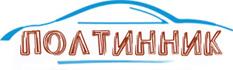 """Интернет-магазин автозапчастей """"Полтинник"""""""